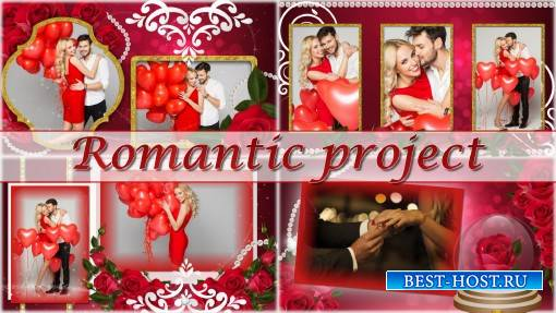 Признание в любви | Declaration of love | projects ProShow Producer