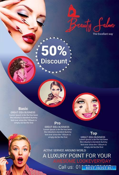 MakeUp Beauty Salon PSD Flyer Template