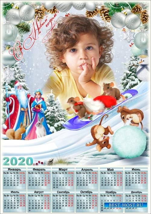 Праздничный календарь с рамкой для фото на 2020 год - Новогодние забавы