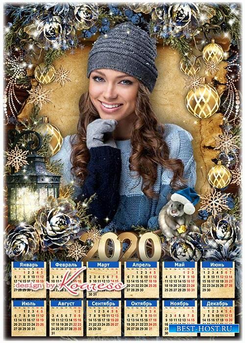 Праздничный календарь на 2020 год с символом года - Золото зимних празднико ...