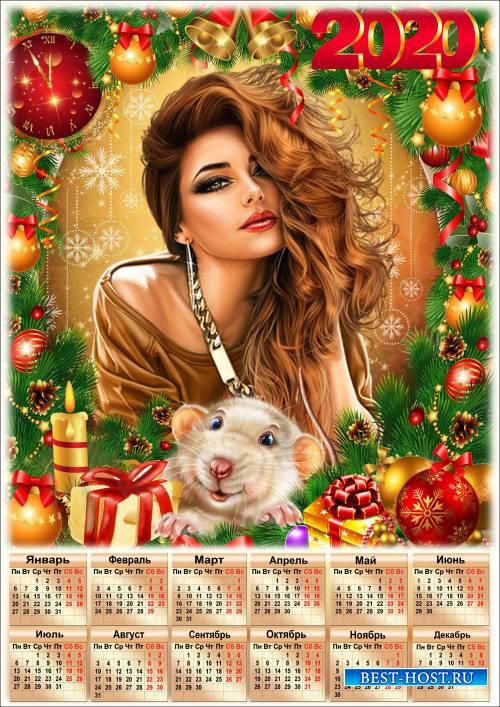Праздничный календарь на 2020 год с рамкой для фото - Новогодние лакомства