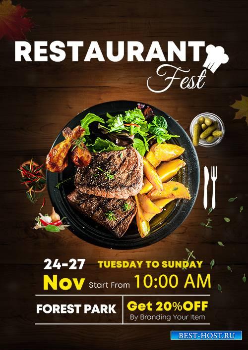 Restaurant Fest PSD Flyer Template