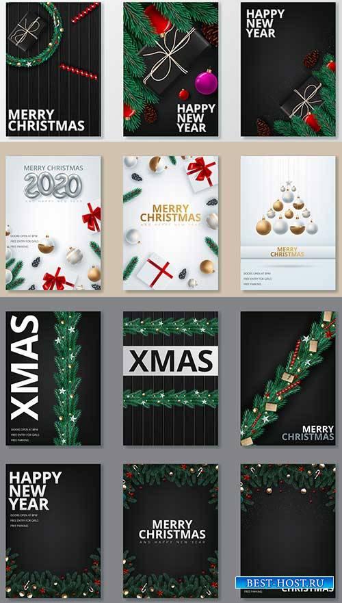 Новогодние баннеры - Векторный клипарт / Christmas banners - Vector Graphic ...