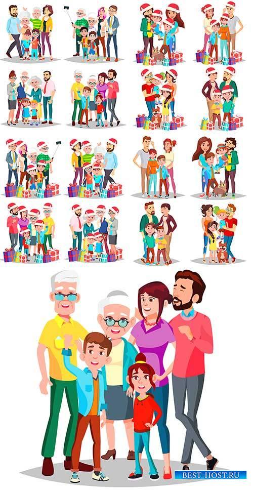 Семья с новогодними подарками - Векторный клипарт / Family with New Year presents - Vector Graphics