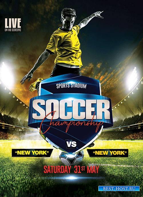 Football - Premium flyer psd template