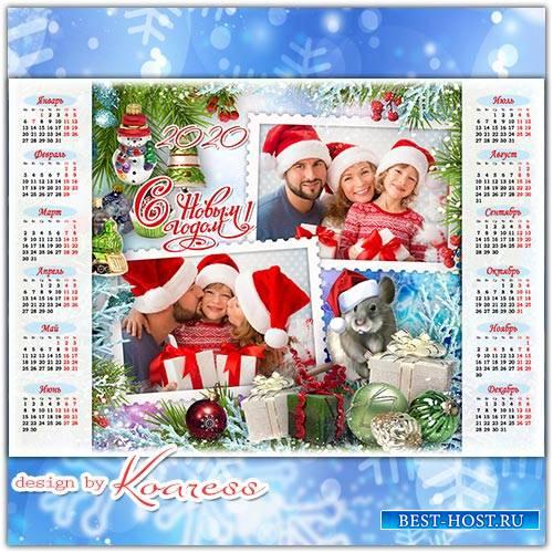 Праздничный календарь-рамка на 2020 с симпатичным символом года - Мышка все ...