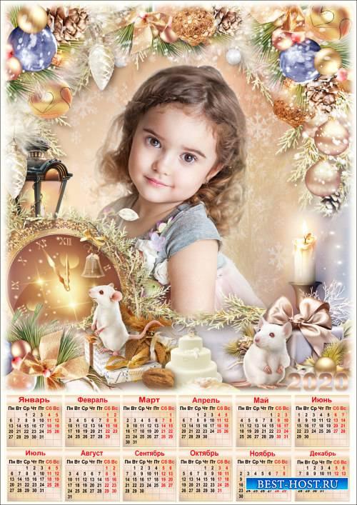 Праздничный календарь на 2020 год с рамкой для фото - Нежных снежинок искри ...