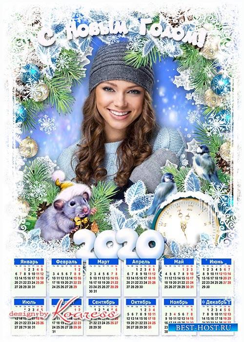 Праздничный календарь на 2020 год с символом года Крысой - Пусть год будет  ...
