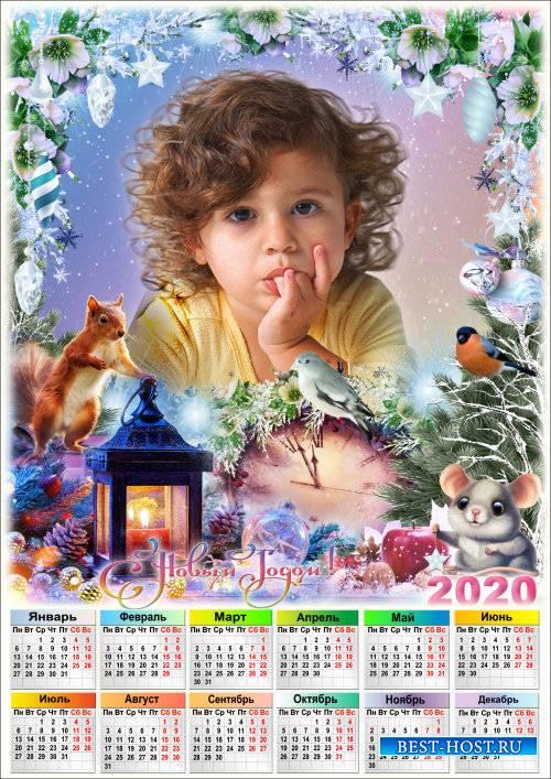 Новогодняя рамка с календарём - Новый год в восточном стиле - это крысы шус ...