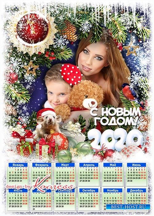 Праздничный календарь-фоторамка на 2020 с символом года - Как волшебная ска ...