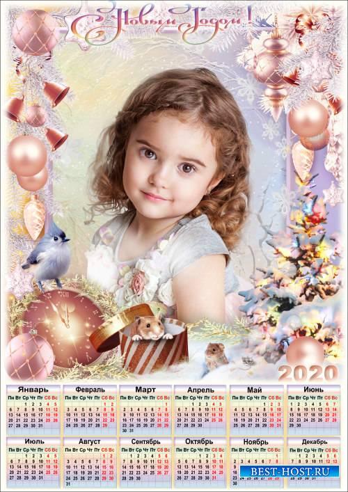 Новогодняя рамка с календарём на 2020 год - Ёлочка нарядная красавица стоит, огоньки сияют, Новый год спешит
