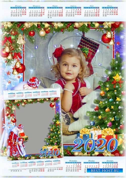 Календарь для фотошопа на 2020 год - Новогодние чудеса