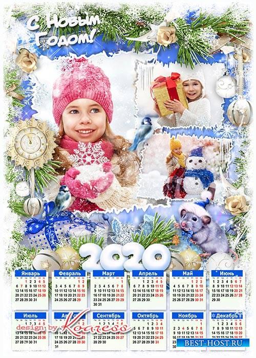 Праздничный календарь на 2020 год с символом года Крысой - Новогоднее настр ...