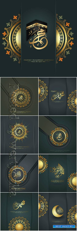 Luxurious and elegant arabic calligraphy, Islamic ornamental