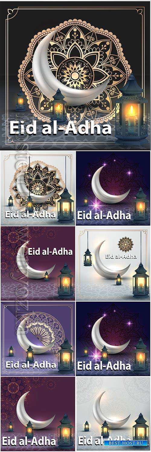 Vector eid al adha simple background
