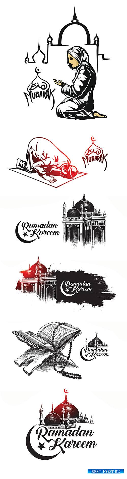 Ramadan Kareem calligraphy stylish lettering