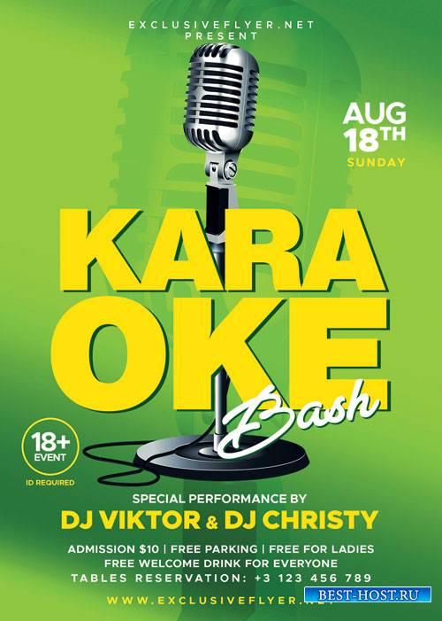 Karaoke bash - Premium flyer psd template