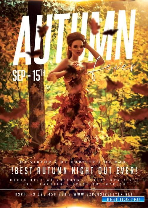 Autumn fever - Premium flyer psd template