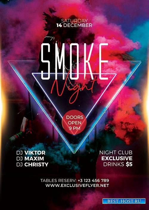 Smoke night - Premium flyer psd template