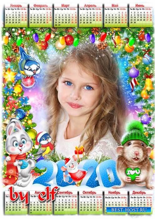 Календарь-фоторамка на 2020 год - Здравствуй, праздничная ёлка, ждали мы тебя весь год