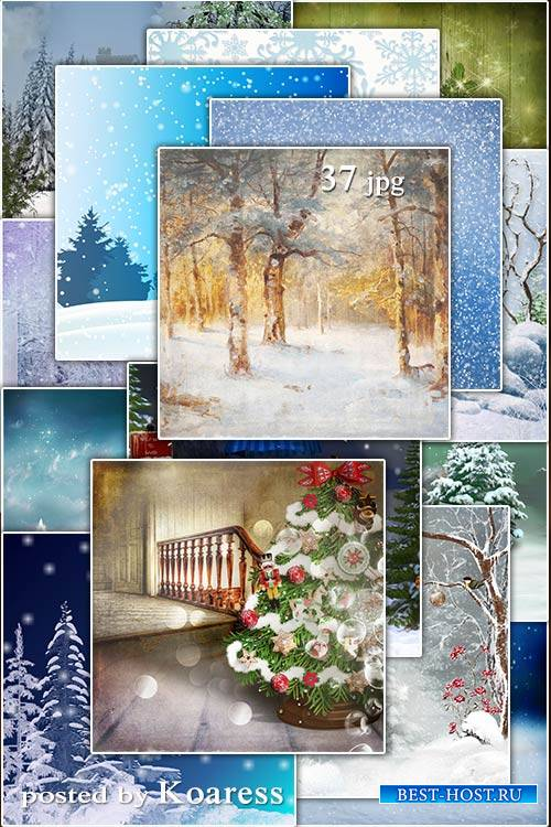 Подборка зимних jpg фонов для дизайна - Set of winter and Christmas backgrounds for design