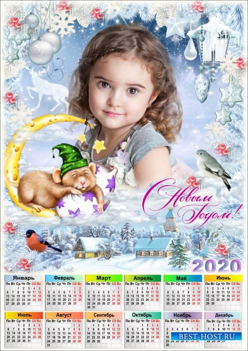Праздничная рамка для фото с календарём на 2020 год - Что такое Новый год - Это сказок хоровод