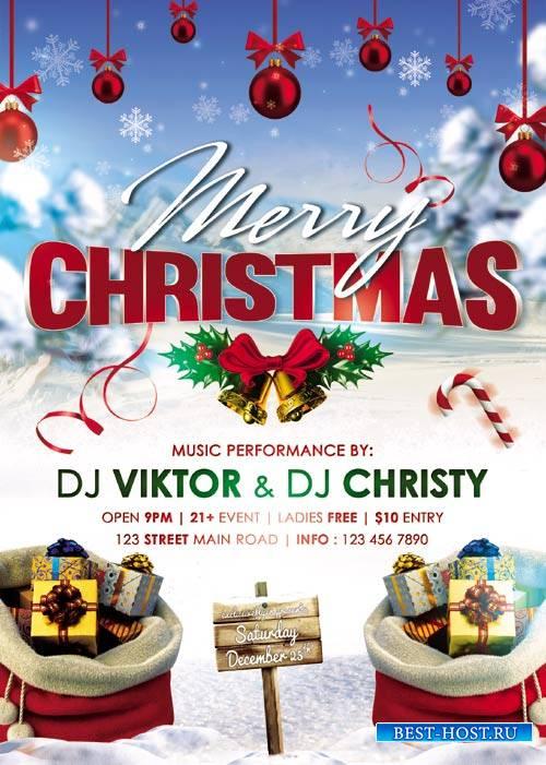 Happy Christmas celebration psd flyer template