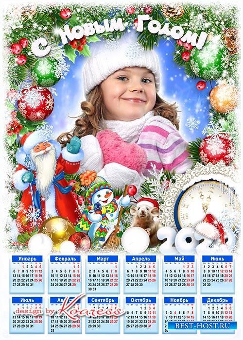 Календарь-рамка на 2020 год с Мышкой, Дедом Морозом и Снеговиком - Обязательно к нам в гости сказка добрая придет