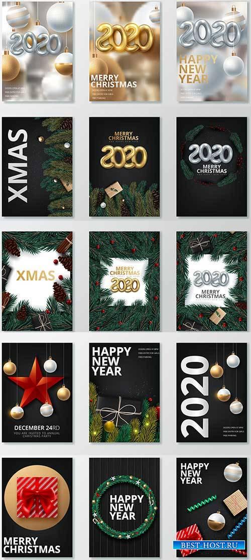 Новогодние баннеры - 5 - Векторный клипарт / Christmas banners - 5 - Vector ...