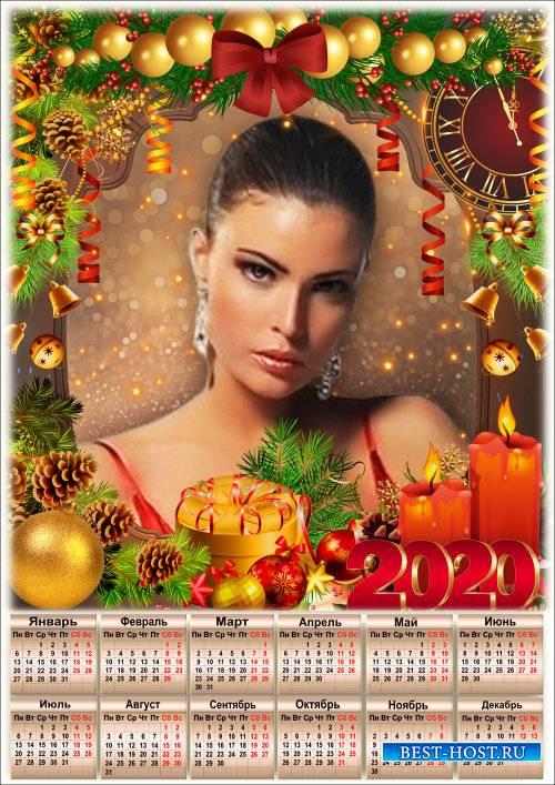 Праздничная рамка для фото с календарём на 2020 год - Новый год приносит радость, это время зимних сказок