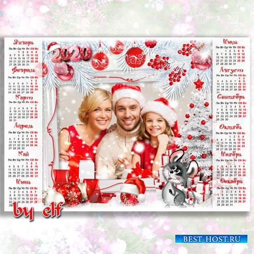 Календарь-фоторамка на 2020 год с символом года - В волшебный этот Новый год пусть чудеса случатся