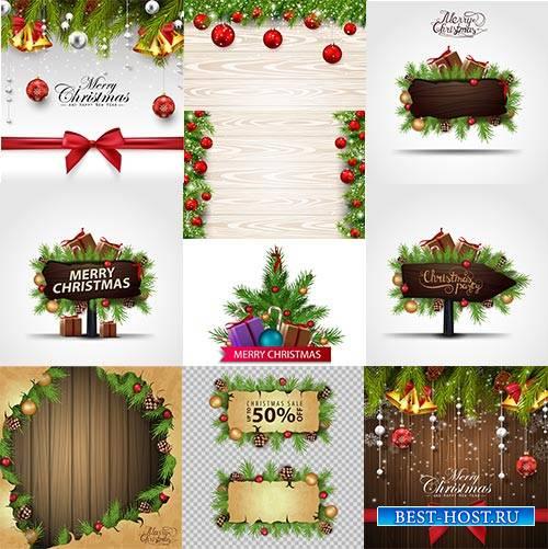 Новогоднее ассорти 4 - Векторный клипарт / Christmas pictures 4 - Vector Gr ...