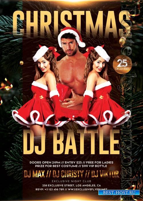 Christmas dj battle - Premium flyer psd template
