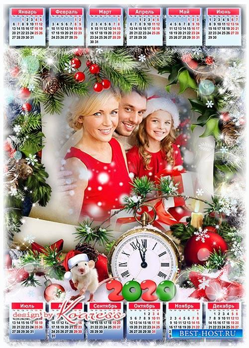 Праздничный календарь на 2020 с символом года Крысой - Пусть Новый Год прид ...