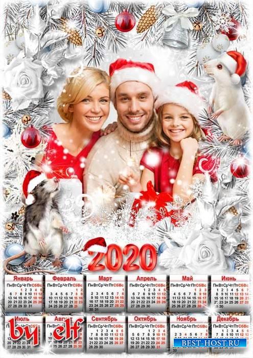Новогодний календарь на 2020 год с символом года - Пусть Крысы год несет с  ...