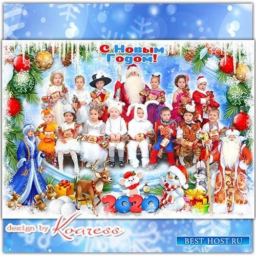 Рамка для новогоднего утренника - Новый Год стучит в окошко, ждать его совсем немножко