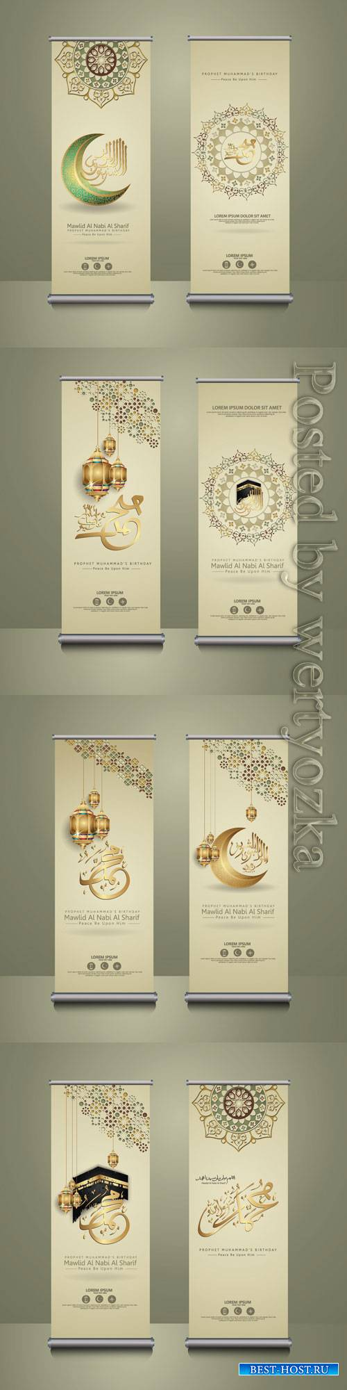Roll up banner, prophet Muhammad in arabic calligraphy with golden Islamic ornamental