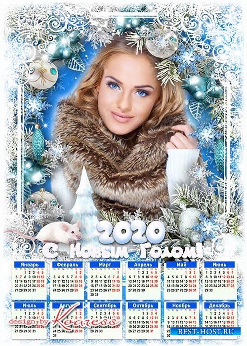 Календарь-фоторамка на 2020 год с символом года - Пусть Новый Год прекрасной сказкой в окно тихонько постучит
