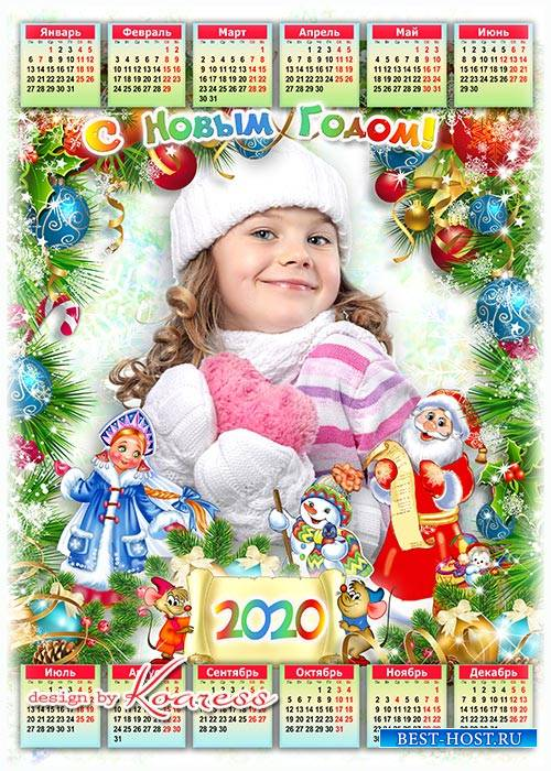 Праздничный календарь-рамка на 2020 год с мышками - Ярко светит елка, празд ...