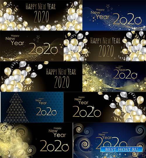 Фоны к Новому Году 2020 - Векторный клипарт / Backgrounds for New Year 2020 ...