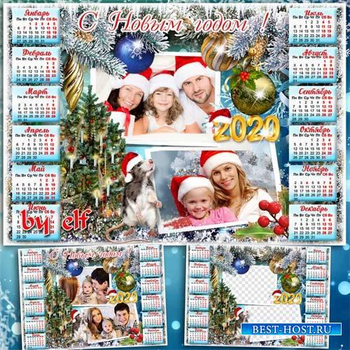 Календарь на 2020 год с символом года Крысой - Пусть год наполнится весельем, теплом, уютом, настроеньем