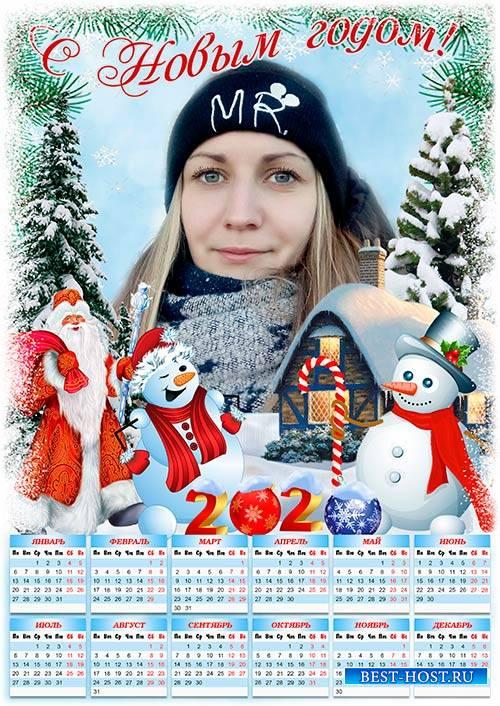 Настенный календарь с рамкой под фотографию на 2020 год - Новогодние снегов ...