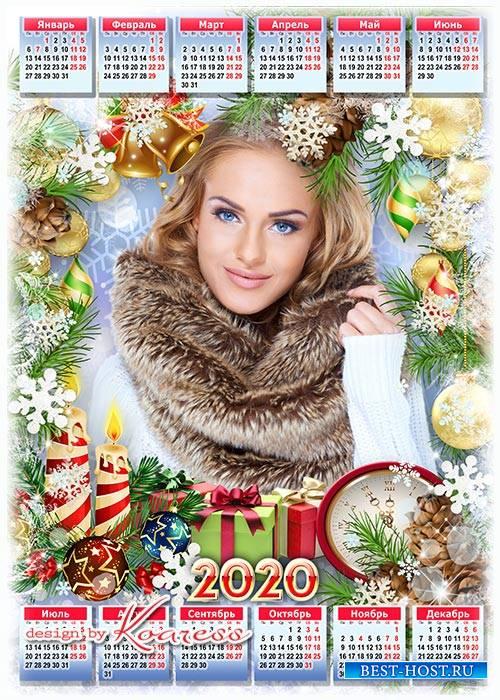 Календарь-рамка на 2020 год - В новый год легко поверить в волшебство и чудеса