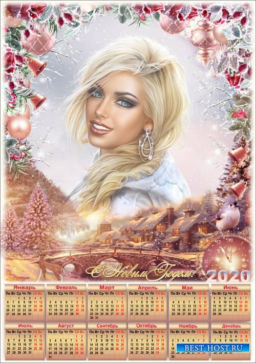Праздничная рамка для фото с календарём на 2020 год - Новогодний пейзаж 2