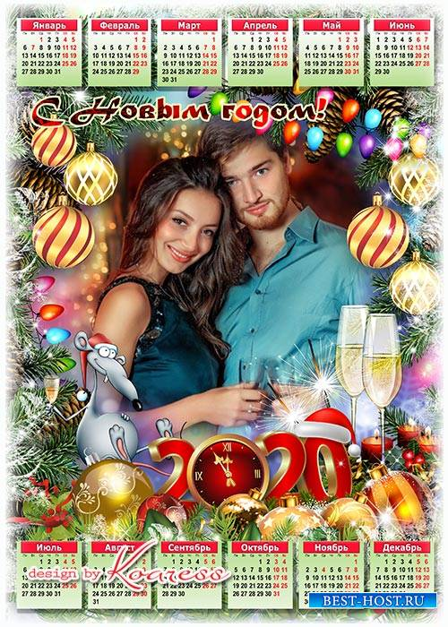 Праздничный календарь на 2020 с символом года Крысой - Здоровья, успехов и много везенья, отличных идей и всегда вдохновенья