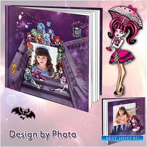 Детская фотокнига для девочек с персонажами мультфильма Монстер Хай