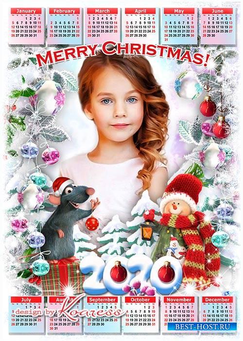 Календарь-фоторамка на 2020 год с символом года Крысой - За окном пурга поет, скоро Новый Год придет