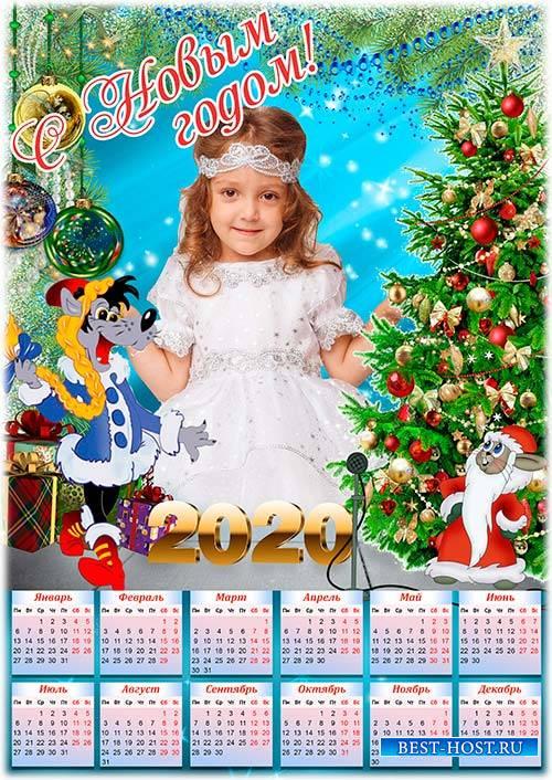 Детский календарь-рамка на 2020 год - Ну погоди