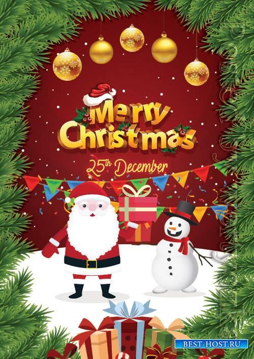 Merry Christmas Greeting - Premium flyer psd template