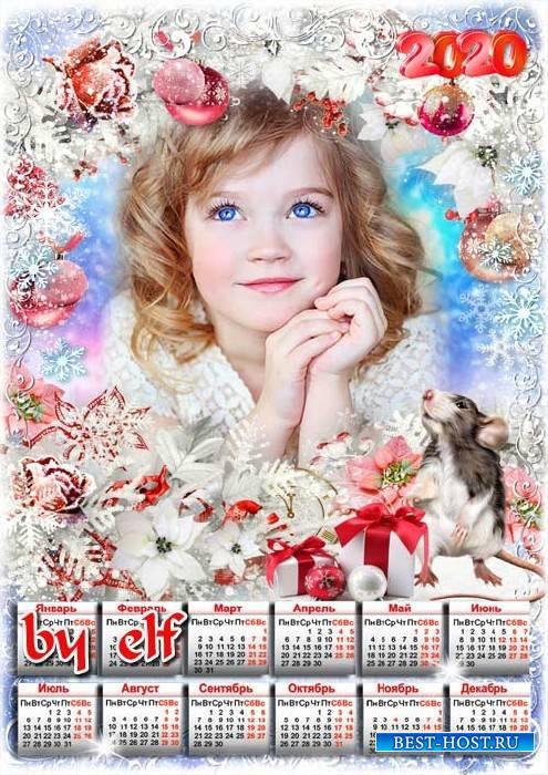 Календарь-фоторамка на 2020 год с символом года - С Новым годом, с зимней сказкой